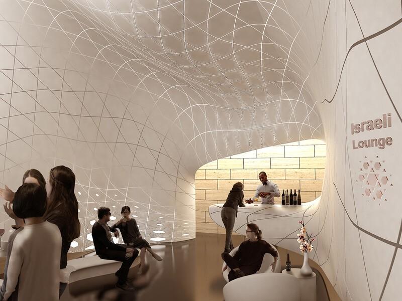 Israeli Lounge Kennedy Center